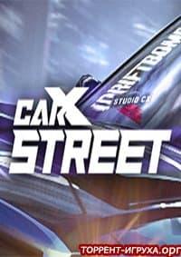 CarX Streets