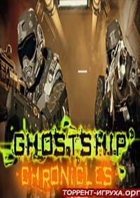 Ghostship Chronicles