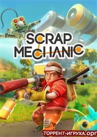 Scrap Mechanic + Survival Mode