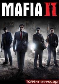 Мафия 2 (Mafia 2)