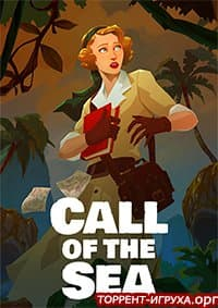 Call of the Sea