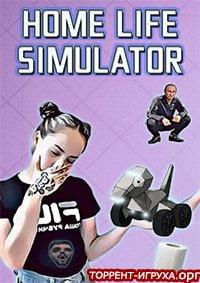 Home Life Simulator