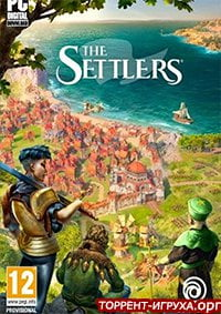 The Settlers 2020