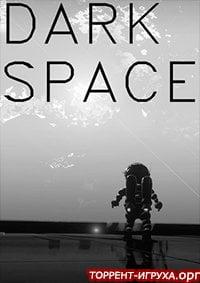 Dark Space Ex Machina