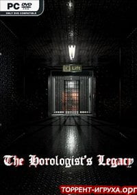 The Horologist's Legacy