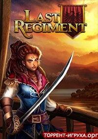 Last Regiment
