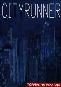 CityRunner