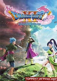 DRAGON QUEST XI (11)