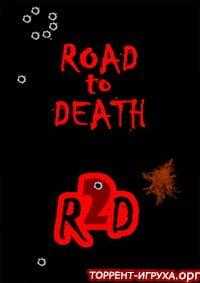 Road To Death Tunnel Terror