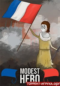 Modest Hero