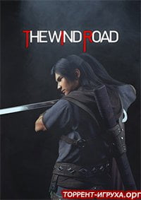 The Wind Road