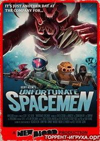 Unfortunate Spacemen Death Proof Edition