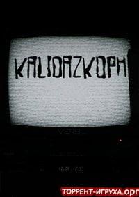 Kalidazkoph