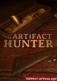 The Artifact Hunter