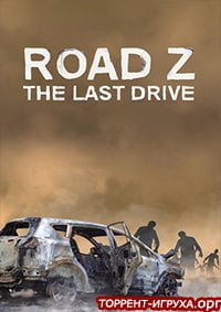 Road Z The Last Drive